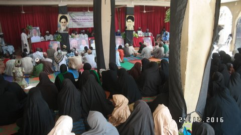 prayer sessions for arbaeen martyrs in kano