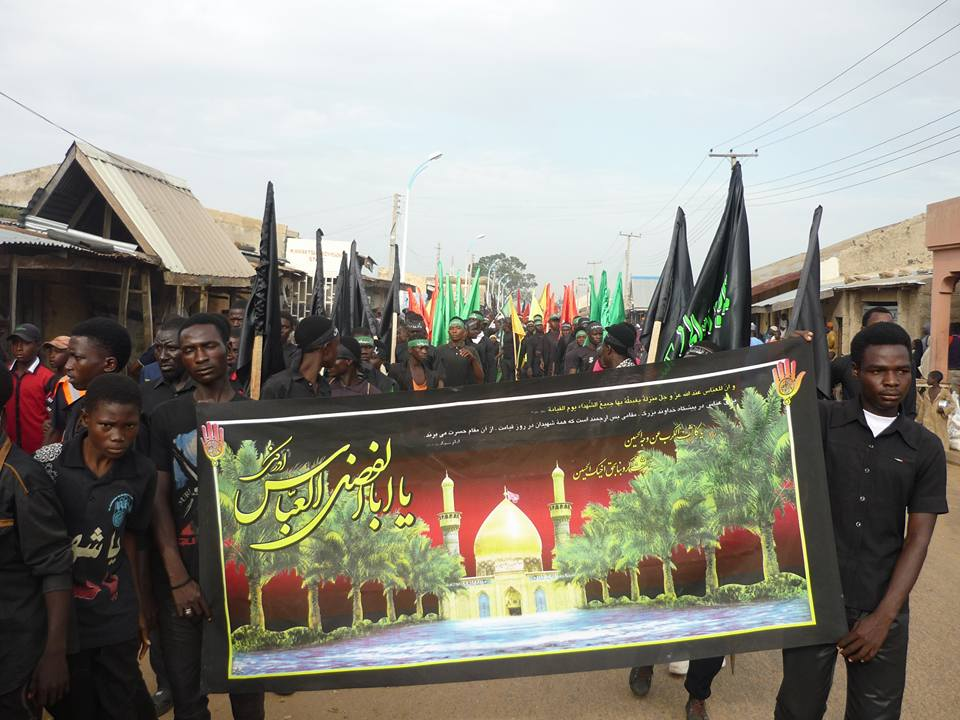 ashura1440 mourning procession in funtua on 10 muharram