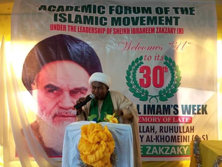 imam week khomeini lecture  on 25th june 2019